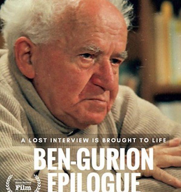 Film festival underway – Ben-Gurion & Pinsky
