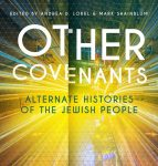 image - ChiZine Publications is preparing to publish a new book: Other Covenants: Alternate Histories of the Jewish People