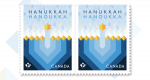 photo - Canada Post to issue a stamp for Chanukah for the first time