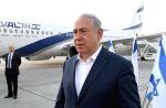 photo - Prime Minister Binyamin Netanyahu takes off for Kenya on a trip last year