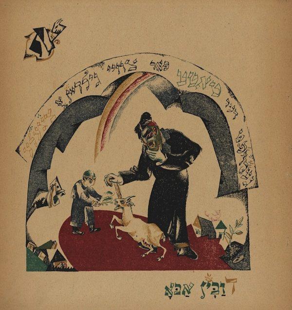 A few Pesach songs' origins