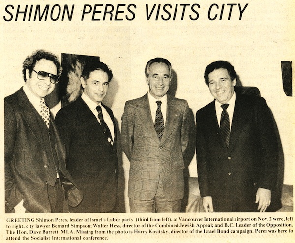 photo - Left to right, lawyer Bernie Simpson, Combined Jewish Appeal director Walter Hess, Israeli Labour party leader Shimon Peres and B.C. leader of the opposition Dave Barrett, at Vancouver International Airport. This photo appeared in the Jewish Western Bulletin Nov. 9, 1978