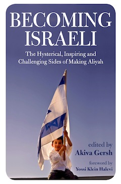 image - Becoming Israeli book cover