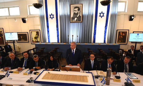 Israel's 70th