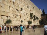 photo - The Kotel in Jerusalem