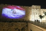 photo - A section of Jerusalem's Old City, near the Jaffa Gate, is illuminated with a greeting to welcome the establishment of the new Paraguayan embassy