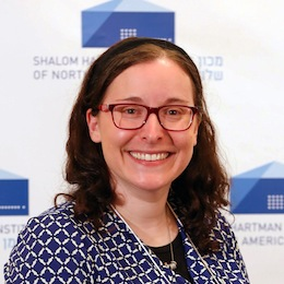 photo - Elana Stein Hain, scholar resident and director of faculty at the Shalom Hartman Institute
