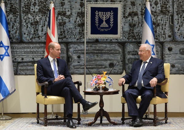 photo - Prince William and President Reuven Rivlin in Jerusalem