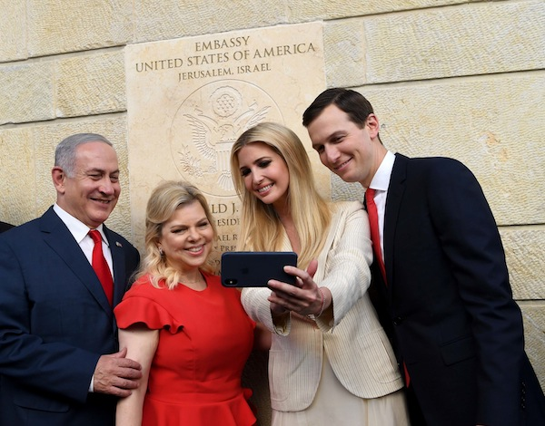 photo - Left to right: Prime Minister Binyamin Netanyahu, Sara Netanyahu, Ivanka Trump and Jared Kushner at the opening of the U.S. embassy in Jerusalem