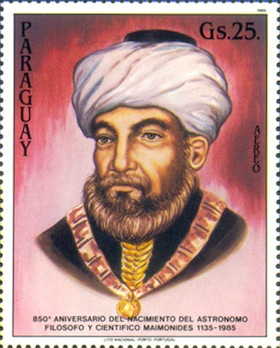photo - A Maimonides stamp from Paraguay, 1985