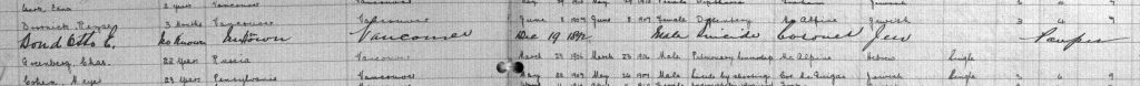 scan - This page from a Mountain View Cemetery ledger shows the entry for Otto Bond, the first Jew to be buried in the cemetery's Jewish section