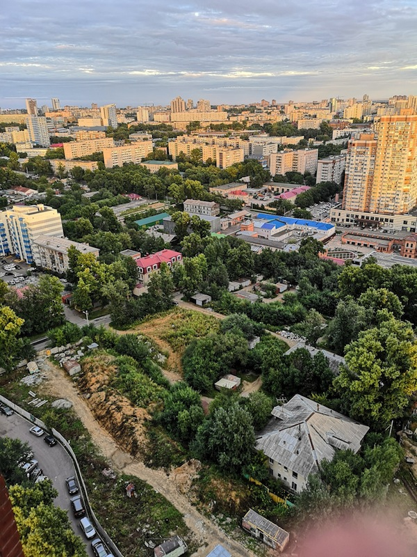 photo - The Russian city of Khabarovsk