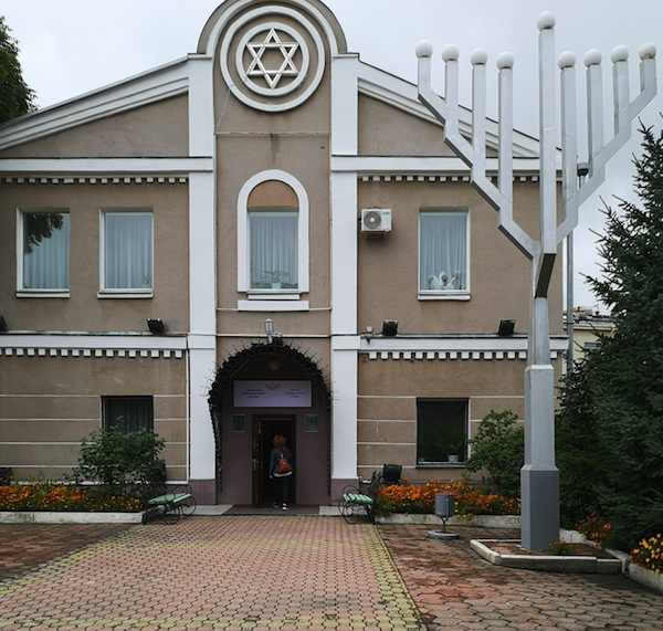 photo - The synagogue in Birobidzhan