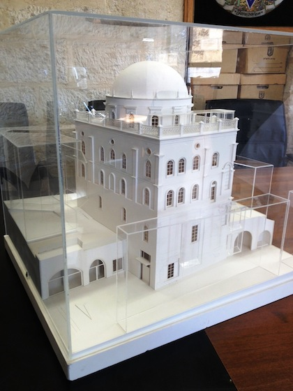 photo - A model of Tiferet Yisrael