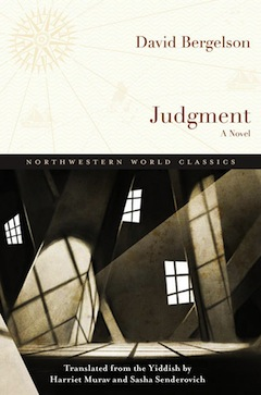 book cover - Judgment