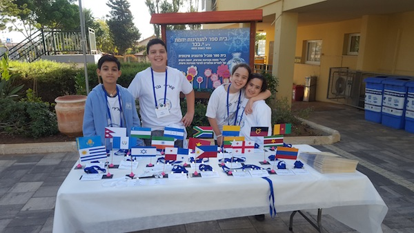 photo - Students at the Bachar school in Even Yehuda, which educates for leadership and entrepreneurship, prepare to welcome a delegation of educators from developing countries, who came to learn how Israeli schools educate for entrepreneurship