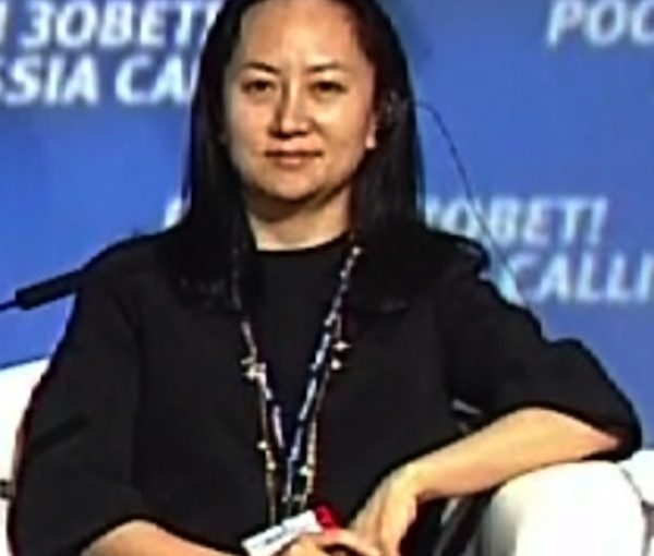 photo - CFO and vice-chair of the board of Chinese telecommunications giant Huawei, Meng Wanzhou (2014)