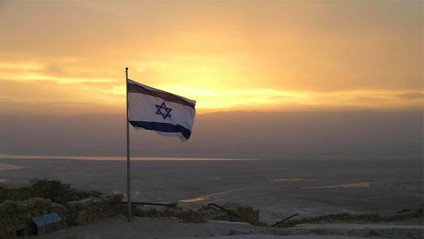photo - Israeli flag