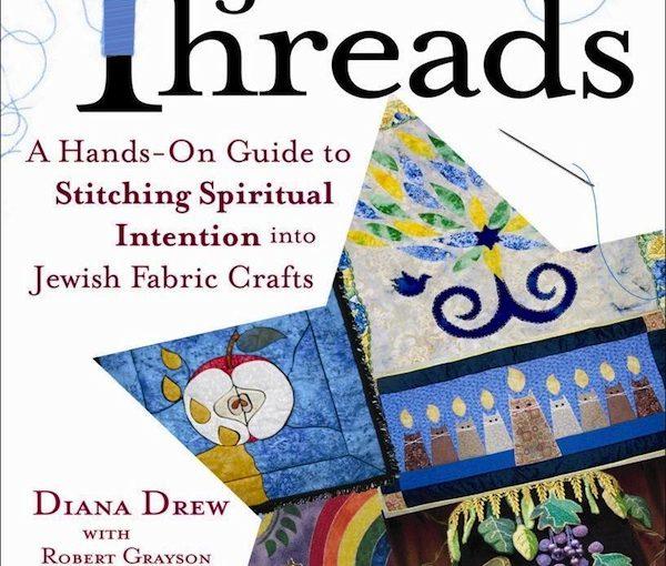 Revisit the Jewish fabric arts