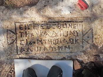 photo - Close-up of the inscription found