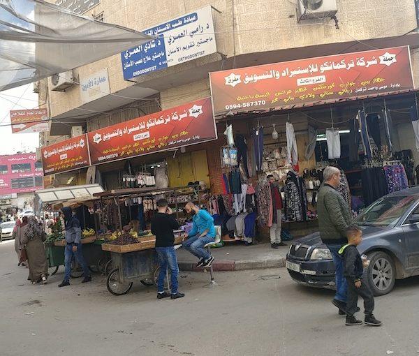 photo - The market in Jenin