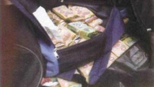מרכז להלבנת כספים