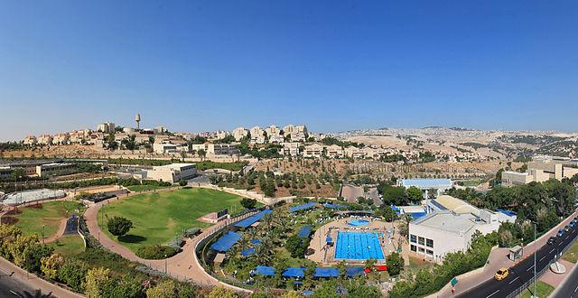 photo - Ma'ale Adumim, Israel