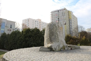 photo - The memorial at Mila 18 Ghetto Uprising site in Warsaw, Poland