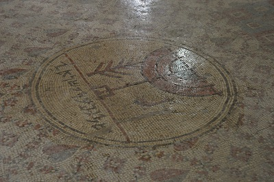 photo - Shalom Al Yisrael Synagogue mosaic in Jericho