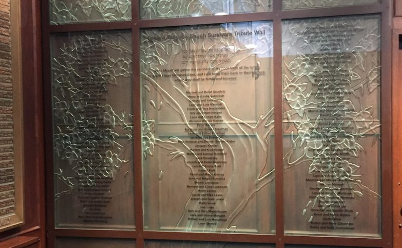 photo - The Schara Tzedeck Shoah Survivors Tribute Wall was created for the congregation by John Nutter. The sculpture, which includes the names of 230 survivors, was dedicated May 3