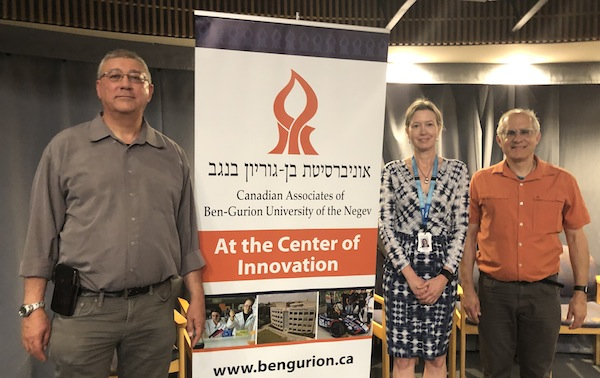 photo - Prof. Yuval Shahar, left, and David Berson with Dr. Rachael Ritchie of Vancouver Coastal Health