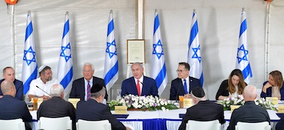 photo - A special cabinet meeting was convened in the Golan Heights on June 16 to name a new settlement there in honour of U.S. President Donald Trump