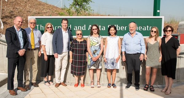 photo - The Arnold and Anita Silber Theatre at Tel-Hai College officially opened last month