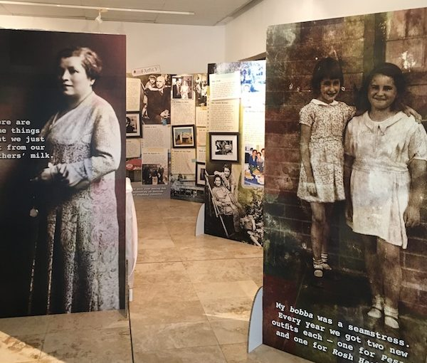 photo - The Goldene Medina exhibit is designed to have the feel of a scrapbook album, to have come from any Jewish South African's family memoir