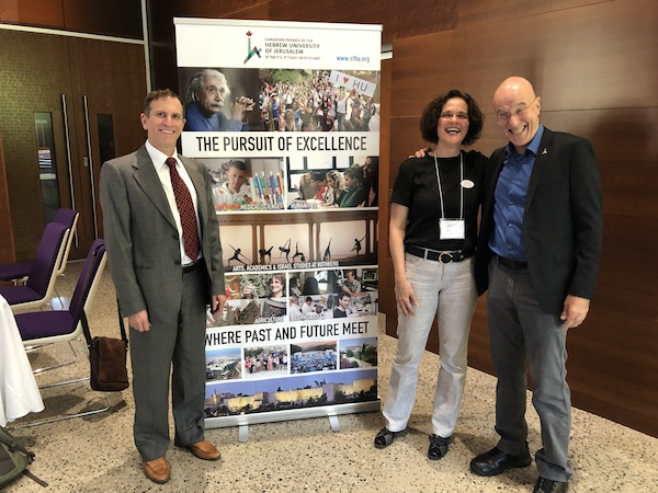 photo - Left to right are Canadian Friends of the Hebrew University Vancouver president Stav Adler, CFHU Vancouver executive director Dina Wachtel and Hebrew U's Prof. Yoram Yovell
