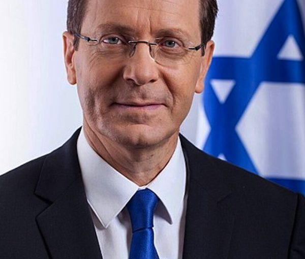 photo - Isaac Herzog, chairman of the Jewish Agency for Israel