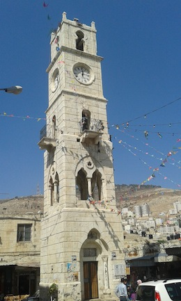 photo - Ottoman Sultan Abdul Hamid II's clocktower, erected in 1906