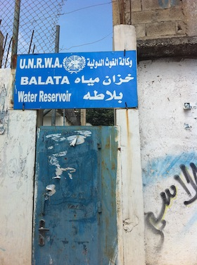 photo - Balata refugee camp