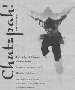 image - Chutzpah! 2001 poster featuring Mary-Louise Albert