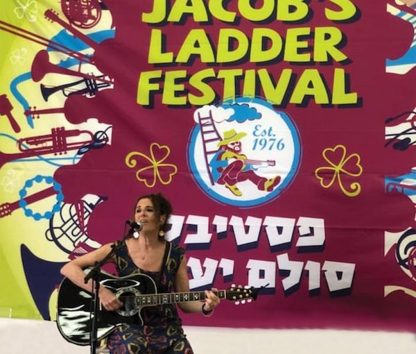 photo - Harriet Frost performs at Jacob's Ladder Festival in Israel last May