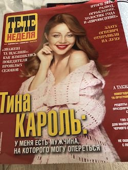 photo - Tatiana Lieberman is known throughout Ukraine as Tina Karol