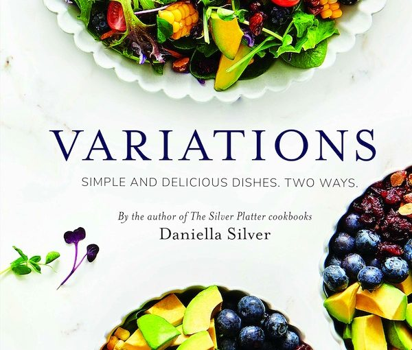 image - Variations by Daniella Silver book cover