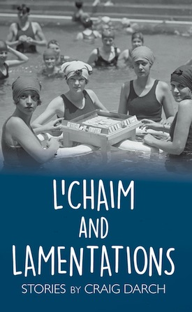 image - L'Chaim and Lamentations cover
