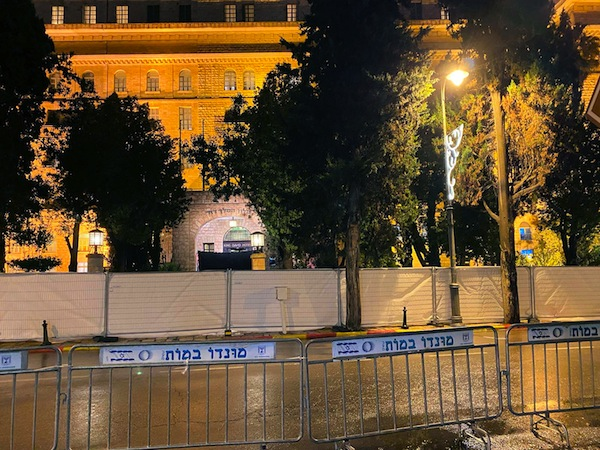 photo - The King David Hotel was partially obscured by a temporary security barrier as part of the preparations that were carried out in Jerusalem for the arrival of leaders from more than 45 countries for in the Fifth World Holocaust Forum, which took place at Yad Vashem this week, and marked the 75th anniversary of the liberation of Auschwitz-Birkenau in Poland
