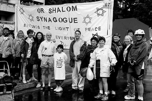 photo - Congregation Or Shalom members and others at the 19th annual Pride Parade, 1996