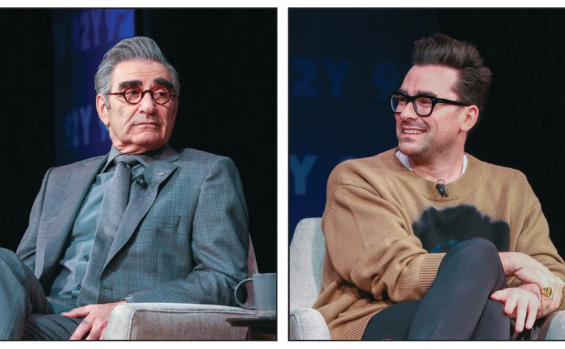 photos - Co-creators Eugene Levy, left, and son Daniel Levy were among the Schitt's Creek panelists at the 92nd Street Y in New York City on Jan. 17