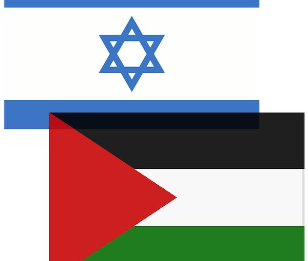 מחויבים לפיתרון של שתי מדינות