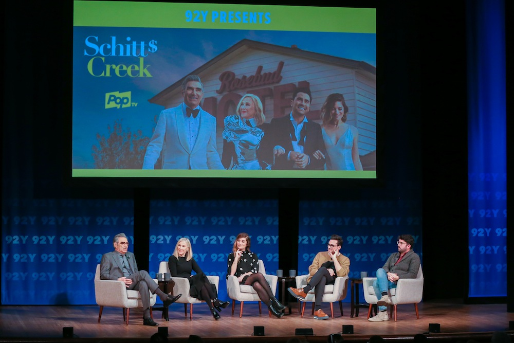 photo - Pop TV's Schitt's Creek: A Screening and Conversation featured, left to right, Eugene Levy, Catherine O'Hara, Daniel Levy and Annie Murphy, and was moderated by Vanity Fair's Richard Lawson