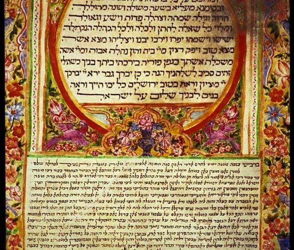 photo - An illustrated ketubah from Mala, India, 1938