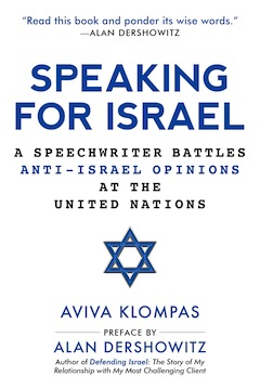 image - Speaking for Israel book cover